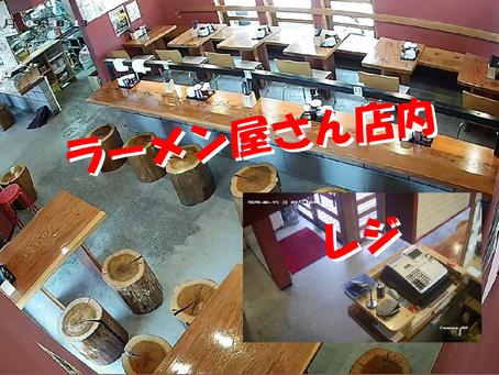 レジのお金のやり取りと店内の様子を確認したい!(大垣市ラーメンハウスR)