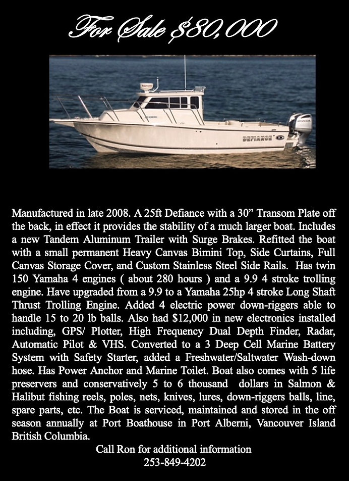 Defiance Boat for sell.jpg