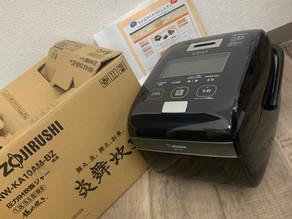 象印 炊飯ジャー 炎舞炊き熊本市北区のお客様からお売り頂きました^ - ^