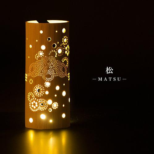 【松―MATSU―】竹あかりランプシェード 間接照明 和風インテリア雑貨 両親プレゼント LED ギフト ルームライト モダン 家具