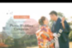 201912~202002岡山フォトキャンペーン.png