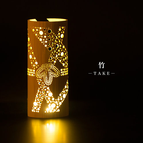 【竹―TAKE―】竹あかりランプシェード 間接照明 和風インテリア雑貨 両親プレゼント LED ギフト ルームライト モダン 家具