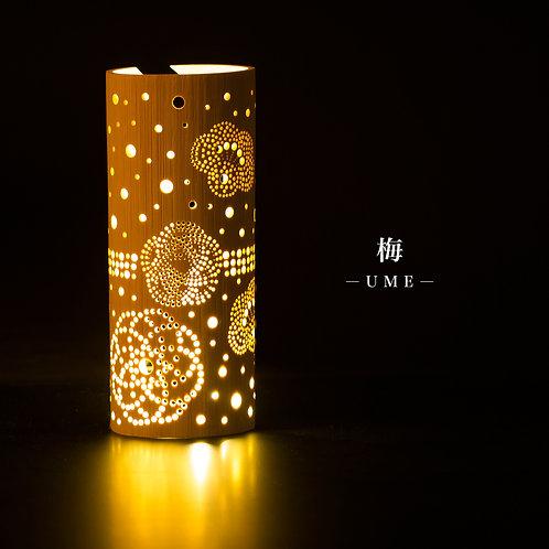 【梅―UME―】竹あかりランプシェード 間接照明 和風インテリア雑貨 両親プレゼント LED ギフト ルームライト モダン 家具