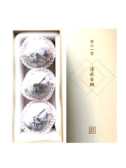 【最高級/木箱入】岡山白桃 清水白桃 贈答用3個