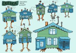 Yaga's House Ideas