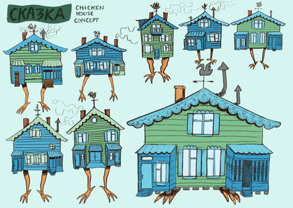Chicken House Concepts
