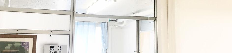 福岡,中央区,pcr検査