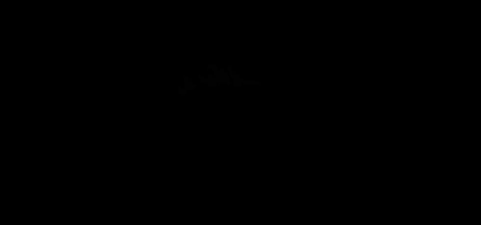 readytobefree Logo