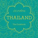 Thailand, The cookbook, Phaidon edition