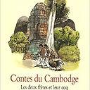 Contes du Cambodge, Les 2 frères et leur coq, Solange Thierry, Chen Jiang-Hong