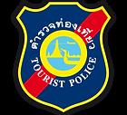 Police touristique.png
