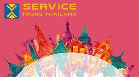 Service Tours Thailand.JPG