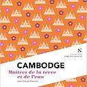 Cambodge, Maitres de la terre et de l'eau, Jean-Claude Pomonti