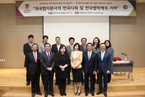 "2018. 3. 20. KU American Law Center - Foreign Law Firm Association Joint Seminar: ""Contribution"