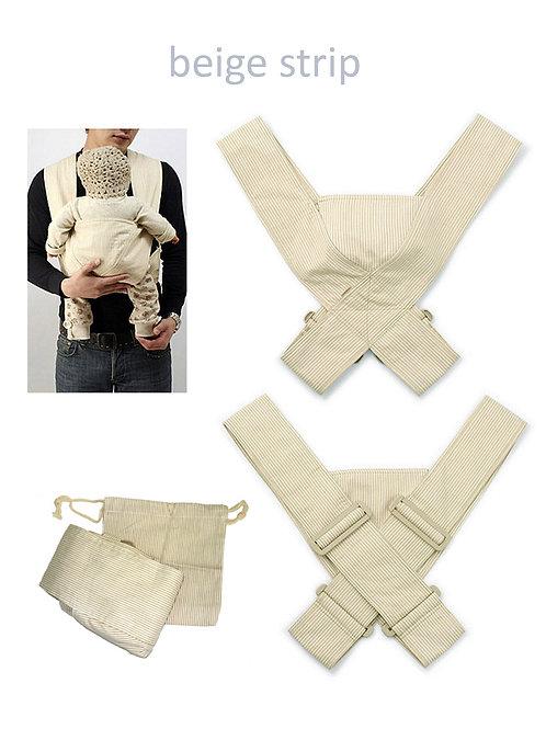 Minizone Baby Carrier - Beige Strip -Free Shipping Worldwide