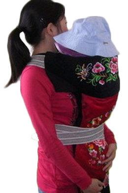 Yun Kee Gudian Yunnan Baby Carrier - Free Shipping Worldwide