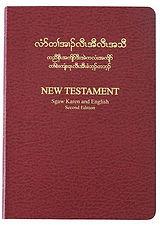 Karen and English New testament bible.jp