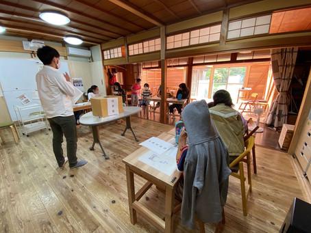 """高学年基礎学習:名古屋市長選挙から""""選挙""""について学ぼう"""