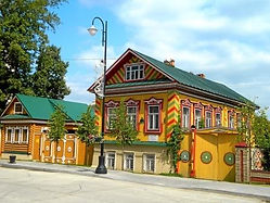 Старо - Татарская слобода | Экскурсии