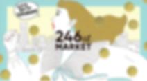 スクリーンショット 2020-06-16 21.21.28.png