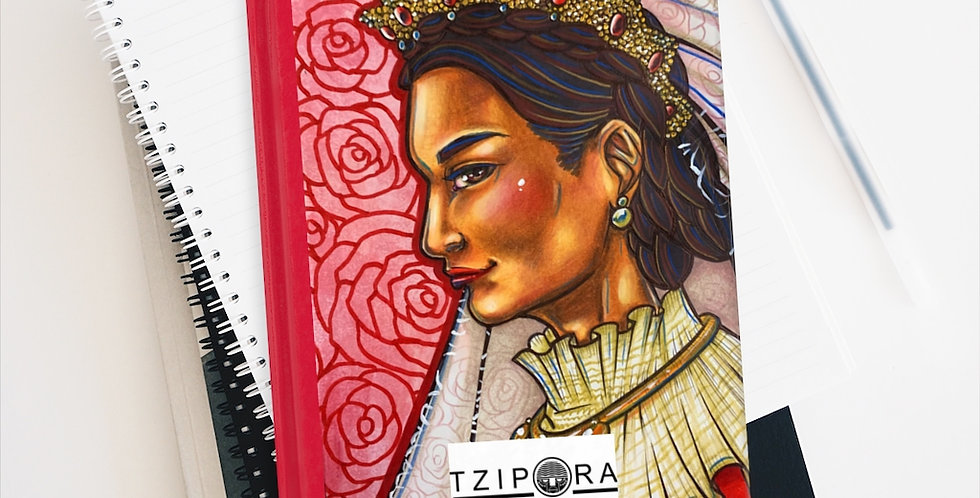 """The Mad Queen of Madagascar, Ranavalona I"" Premium Art Journal"