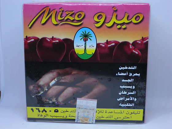 MIZO APPLE 250g (NAKHALA)