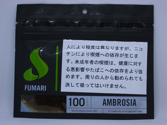 AMBROSIA 100g (FUMARI)