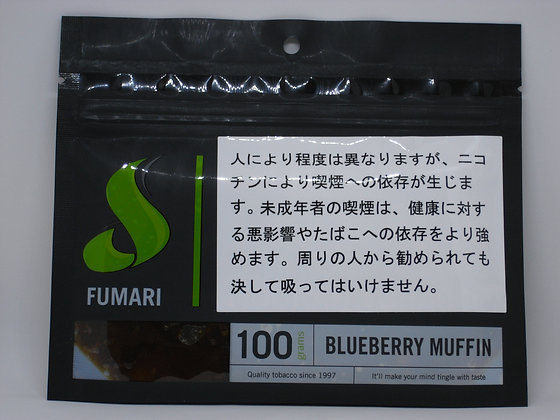 BLUEBERRY MUFFIN 100g (FUMARI)