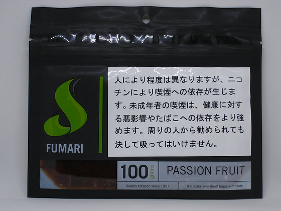 PASSION FRUIT 100g (FUMARI)