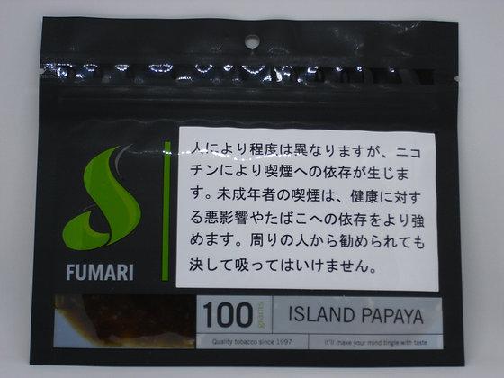 ISLAND PAPAYA 100g (FUMARI)