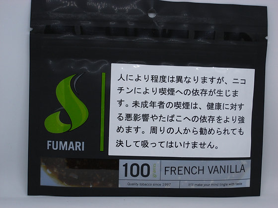 FRENCH VANILLA 100g (FUMARI)