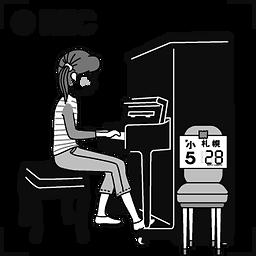 piano動画変え.png