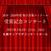 受賞記念コンサート開催日程について
