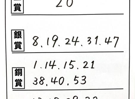 審査結果速報 【小5の部】