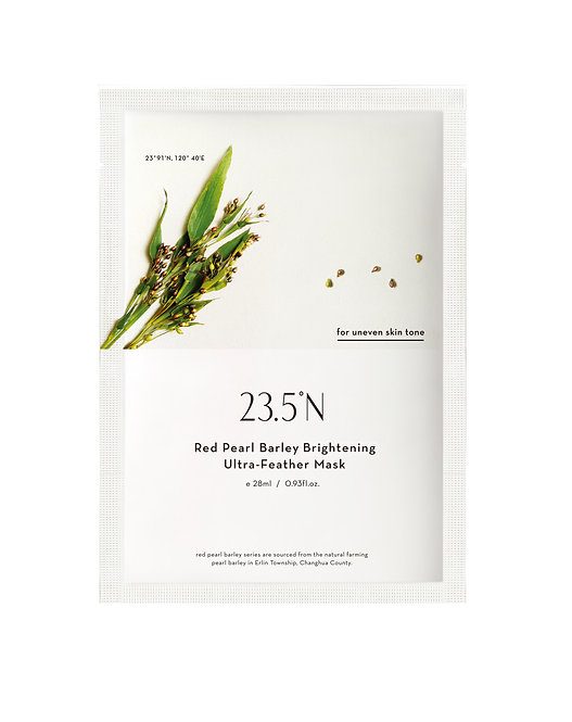 23.5º N: Red Pearl Barley Brightening Ultra-Feather Mask
