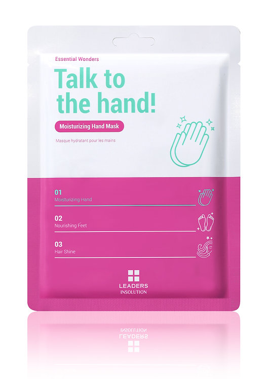 LEADERS Talk To The Hand