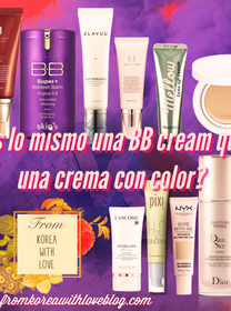 ¿Es lo mismo una BB cream que una crema con color?