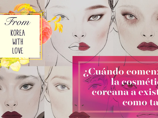 ¿Cuándo comenzó la cosmética coreana a existir como tal?