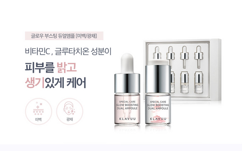 Korean Beauty Shop   COMBINATION SKIN
