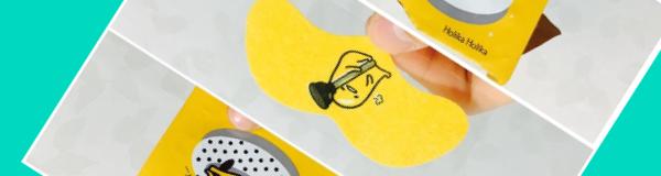 Cosmeticos coreanos para cuidar tu nariz, el tamaño de los poros, la limpieza, etc
