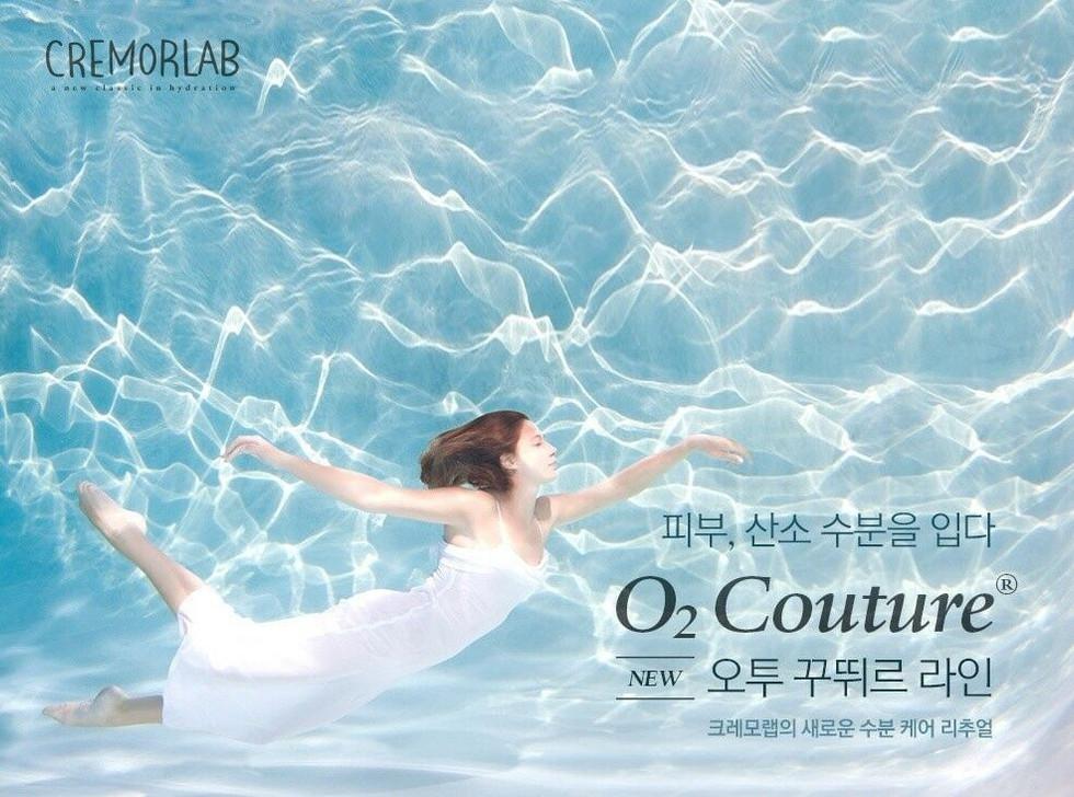 Cremorlab O2 Couture Korean Beauty Shop