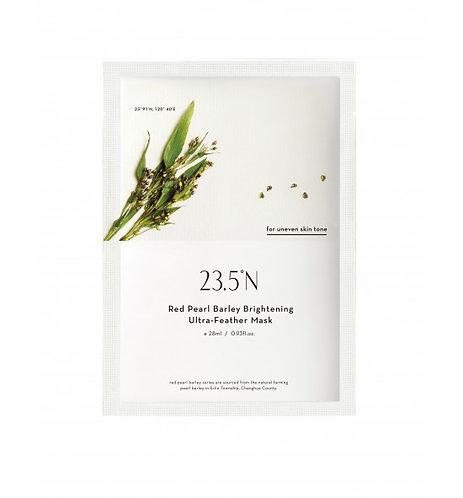 23.5 N Rice Soothing Ultra Feather Mask