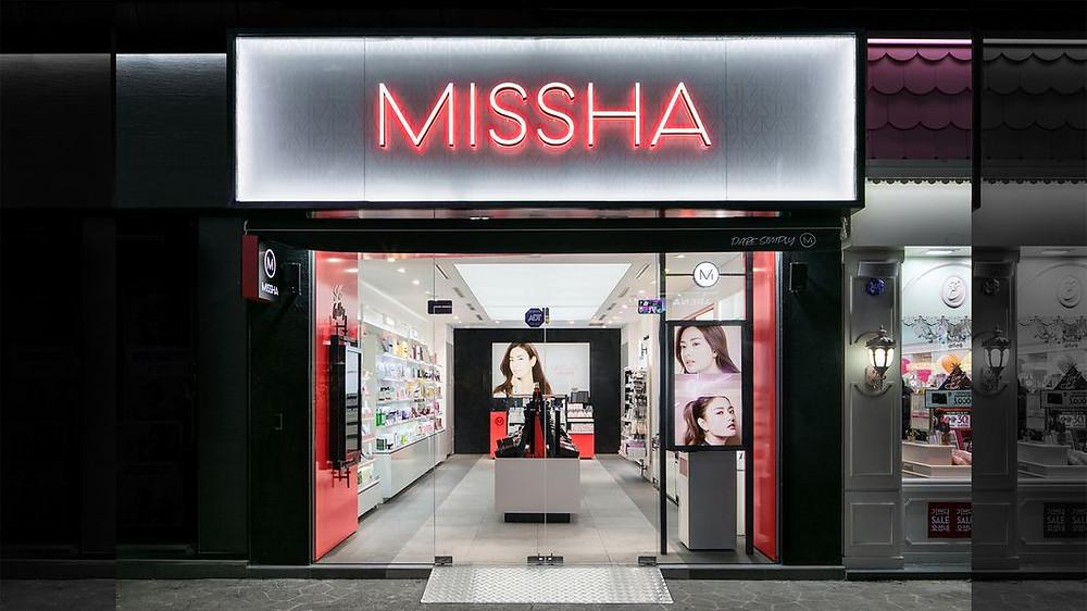 From Korea With Love; el mejor blog de cosmética coreana en español