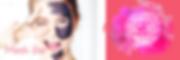 Visita el mask bar de mascarillas coreanas en www.koreanvbeautyshopeu.com