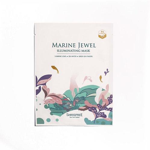Shangpree Marine Jewel Illumination Mask