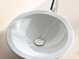 Duravit Bagnella Wash Bowl 480mm White