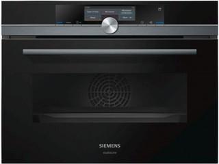 Siemens StudioLine Compact45 Built-in Steam Oven