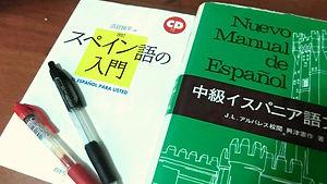スペイン語 留学 アンティグア