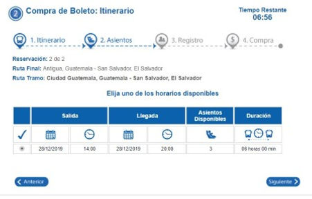 TICAバス購入 日程表