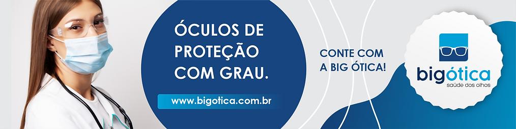 BIG_ÓTICA_oculos_de_proteção1_1600x_400.